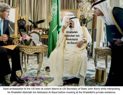 Kerry-Saudi-Arabia