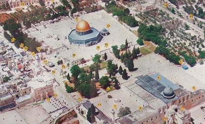 masjid-ul-aqsa